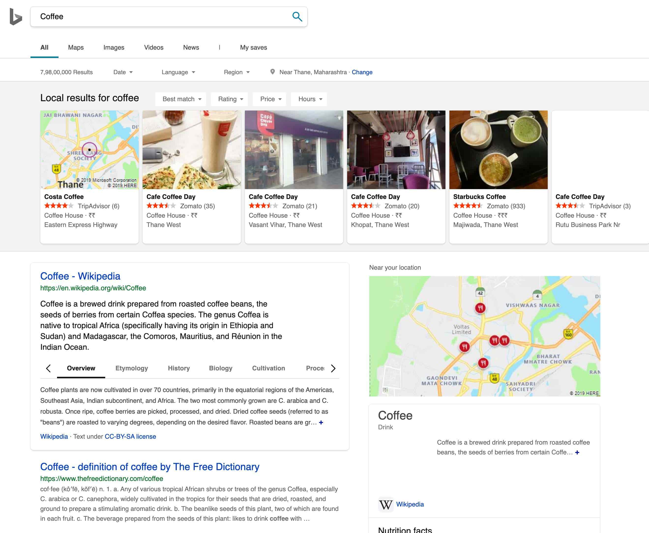"Bing search results for q:""Coffee"""